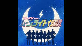 """Cover song from Sailor Moon singing by Dempagumi.inc from the """"Idol..."""