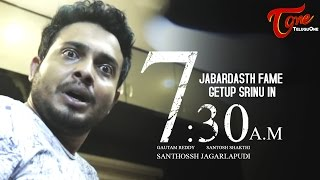Скачать Jabardasth Getup Srinu In 7 30 AM Telugu Short Film 2017 Directed By Santhossh Jagarlapudi