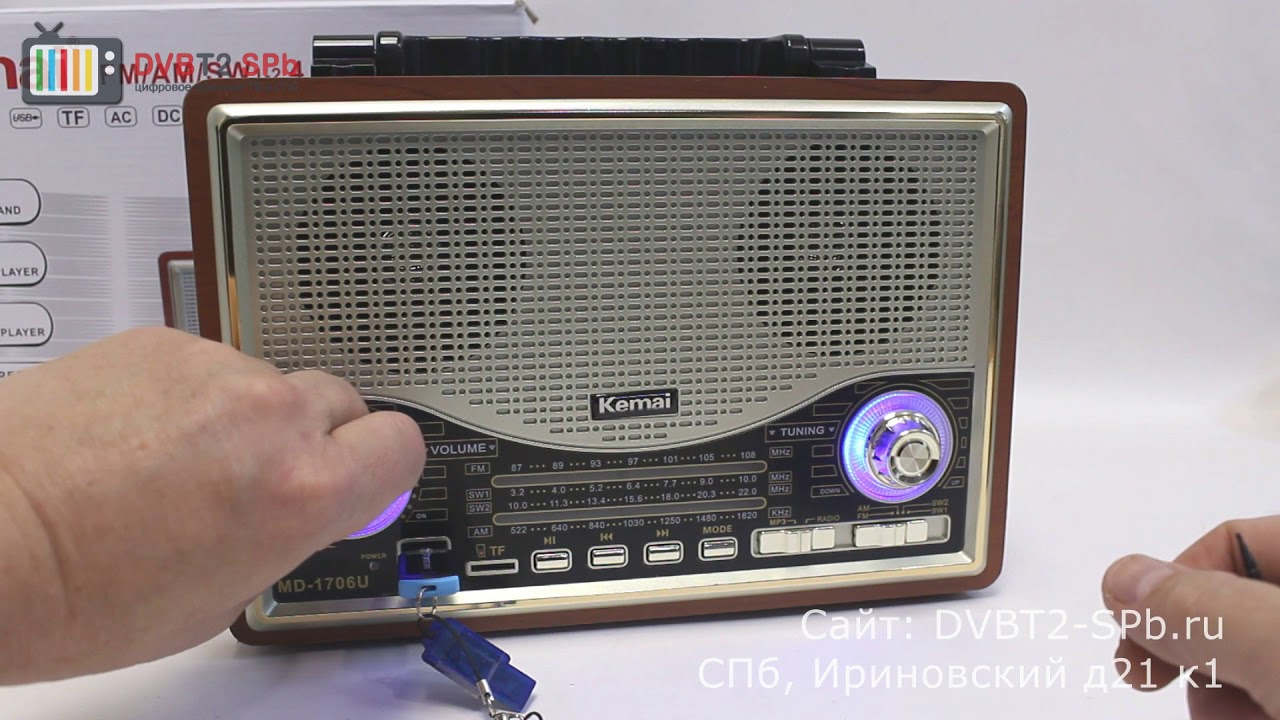 Description: a promax super jumbo boombox (2014. 270. 2. 1a) used as a prop by the character radio raheem in the spike lee directed picture,