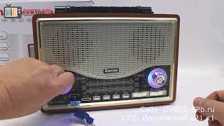 Kemai MD-1706BT - обзор радиоприёмника в стиле РЕТРО