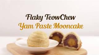 Flaky Teochew Yam Paste Mooncake