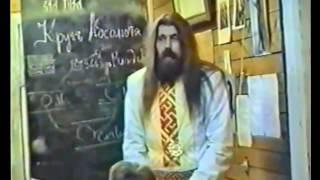 Юджизм - Наследие предков - Круг Абсолюта (Урок 10)