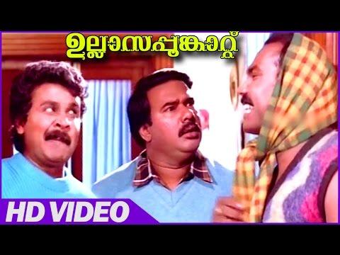 Ullasapoonkattu Malayalam Comedy Movie | Dileep And Kalabhavan Mani Comedy | Maniyanpilla Raju