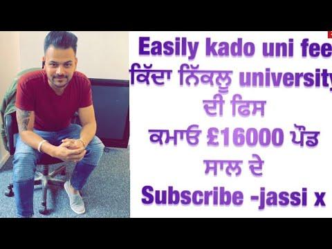 How To Pay University Fees By Doing Part Time Job 🇬🇧 | Uni ਫ਼ੀਸ ਕਿੱਦਾਂ ਨਿੱਕਲੂ Jassi X 🇬🇧
