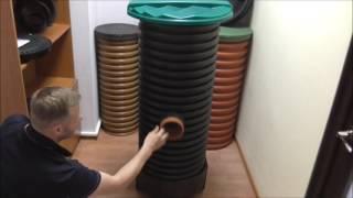 Видеообзор дренажного колодца в сборе d400(, 2016-06-29T07:05:41.000Z)