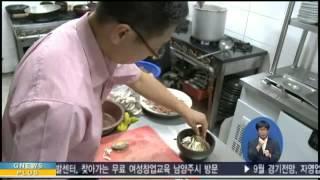 양반 해장국 '효종갱' 베일을 벗다1616