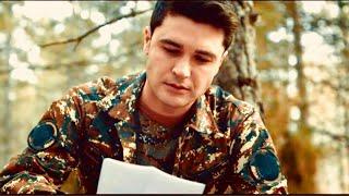 Gevorg Martirosyan - Qaj zinvor /4K// Գևորգ Մարտիրոսյան - Քաջ զինվոր