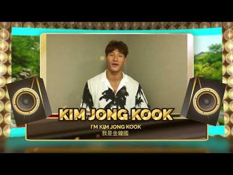 KPOP Music Wave 2017 -- Kim Jong Kook in Malaysia