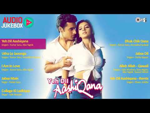 Yeh Dil Aashiqana Audio Songs Jukebox _ Karan Nath [Khurshid Anwar K+S]