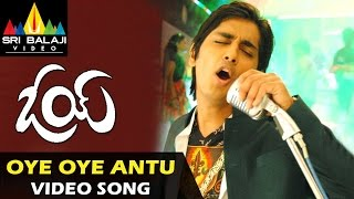Oye Video Songs | Oye Oye (Title Song) Video Song | Siddharth, Shamili | Sri Balaji Video