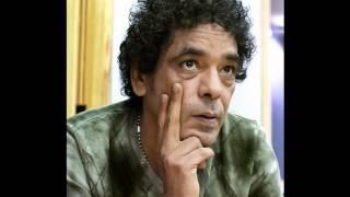 Mohamed Monier-Albi Maishbhnesh
