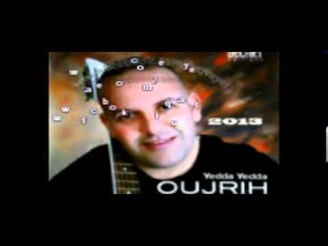 oujrih 2013