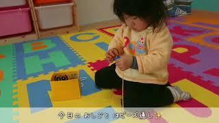 こんにちは🤗(@kids_study_room_aiku )です   本日は選択活動タイムの様...