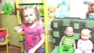 видео Купить детский бассейн - незабываемый подарок для ребенка