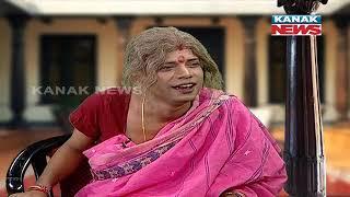 Only 50 People Allowed In Wedding: Loka Nakali Katha Asali | Kanak News Digital |||