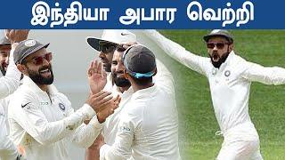 இந்தியா 31 ரன்கள் வித்தியாசத்தில் ஆஸ்திரேலியாவை வீழ்த்தியது   India beats Australia by 31 runs
