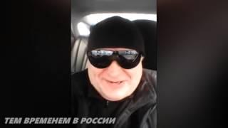 Тест на психику, русские приколы за 2017 год!!!!
