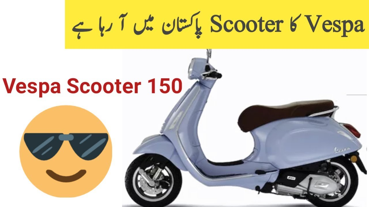 Vespa Scooter Pakistan Main Launch Hona Wala Ha - Auto hona