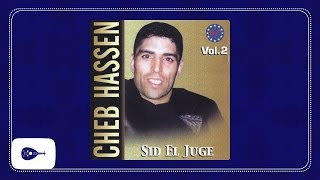 Cheb Hassen - Sid el juge