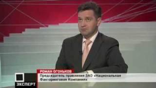 Роман Огоньков(, 2010-08-05T08:37:58.000Z)