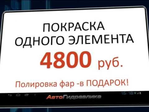 """Автосервис """"АВТОГИДРАВЛИКА""""  Саратов Проспект Строителей, 39. (СТО, АВТОЦЕНТР)"""