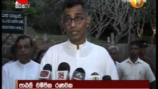 SIRASA LUNCH TIME NEWS 2015-03-06