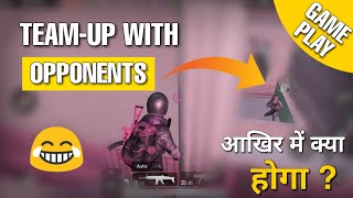 PUBG MOBILE: Teaming up With Enemy in PUBG mobile, Who will win CHIKEN DINNER in LAST | Gamexpro thumbnail