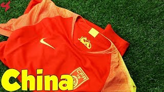 Nike China 2018 Home Jersey Unboxing + Review from Subside Sports ... 5eece09c6