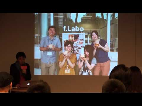 Maker Meetup Taipei | 小林茂:Design,  Learning & Industry in the era of the Maker Movement