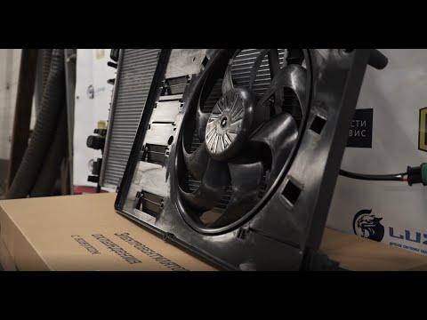 Ford Mondeo | Замена радиатора кондиционера