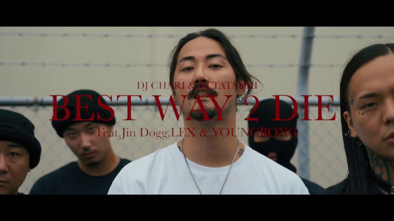 DJ Chari & DJ Tatsuki – Best Way 2 Die ft. Jin Dogg, Lex, YoungBong (prod. by Lil'Yukichi)