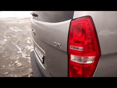 Продажа Hyundai Starex Хендай Старекс в Иркутске