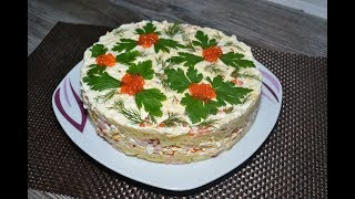 Салат с креветками и красной икрой!