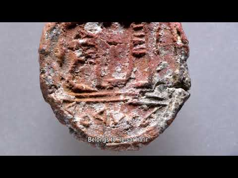 7th Seal Found! Ancient Hebrew Governor Seal Discovered in Jerusalem