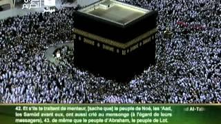 La Mecque en direct pendant 1h LIVE ! 21 juin 2013