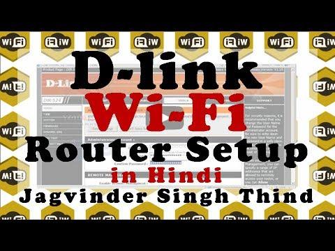 how to find dlink wifi password