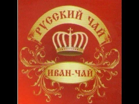 Агрорусь - ЦДК (Александр Хлынов - ООО