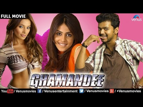 Ghamandee - Full Hindi Dubbed Movies | Vijay, Genelia D'Souza, Bipasha Basu | Bollywood Full Movies