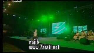 assala tawek ala baly live bahrein
