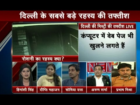 Debate: Ghost in Delhi Karkardooma Court