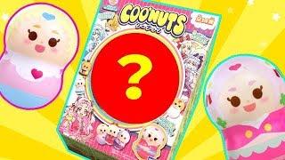 はぐっとプリキュアおもちゃ★クーナッツ1BOXをはぐたんとエールが開封!全種類そろうかな?
