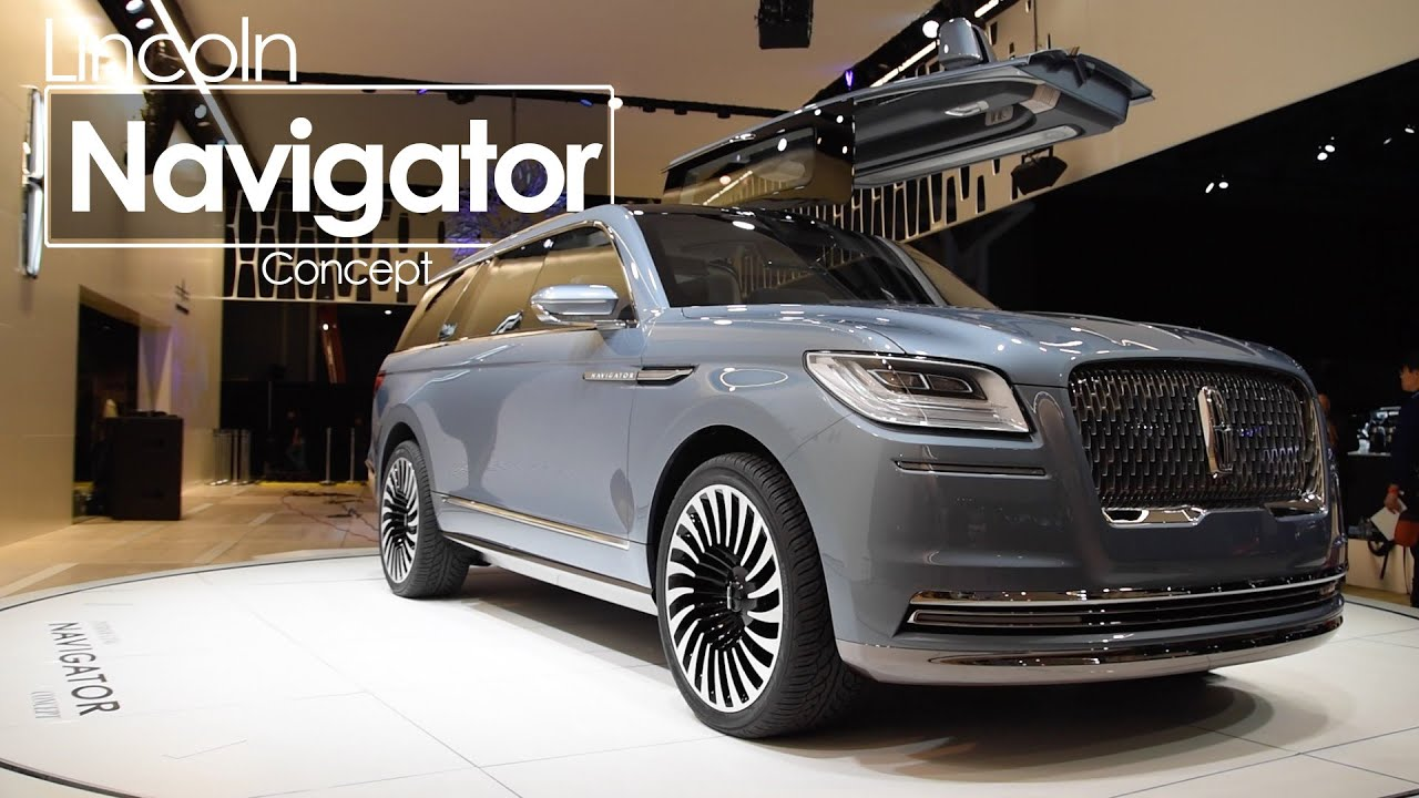 2017 lincoln navigator 2016 new york international auto show youtube. Black Bedroom Furniture Sets. Home Design Ideas
