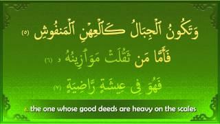 101. Surah Al-Qaria (The Crashing Blow) - سُوۡرَةُ القَارعَة