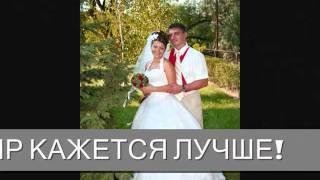 Наша свадьба 2006
