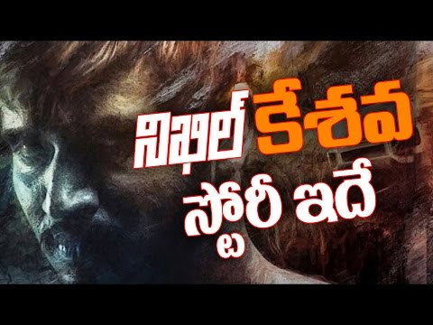 Nikhil Keshava movie story revealed || Sudheer Varma || Ritu Varma ||