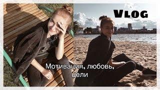 По Минску БЕЗ ПРАВ? | Велики на прокат | Атмосферные прогулки, любовь и мотивация
