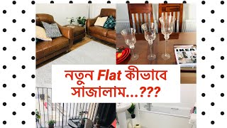 Bangladeshi mum London😍vlog-59/new flat tour Startford