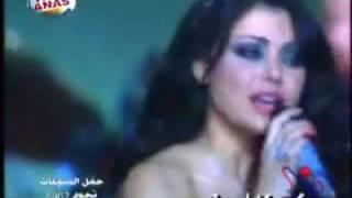 """Haifa Wehbe, New Year's Eve concert 2008 """"Ana Haifa"""" انا هيفاء"""