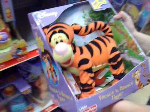 Evil Tigger Jumps Out Of Box Youtube