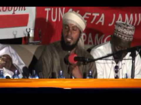Sheikh Nurdin Kishk - MAUTI thumbnail